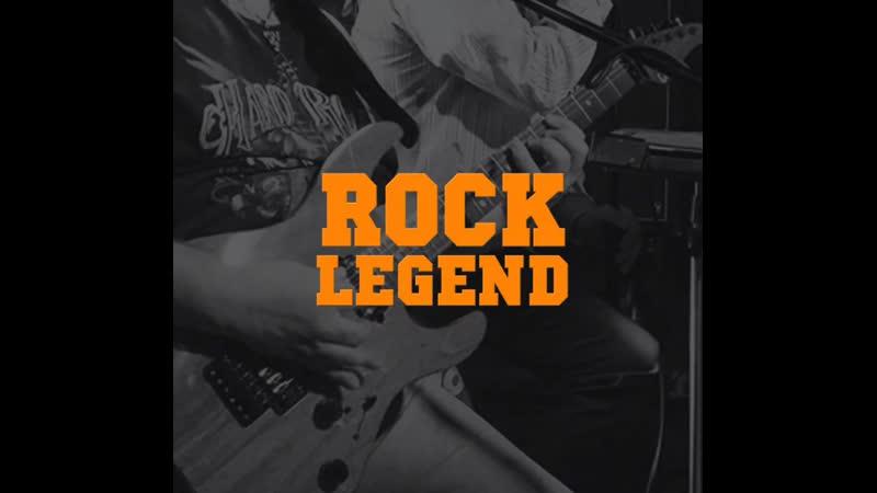 The Rock Legend ★