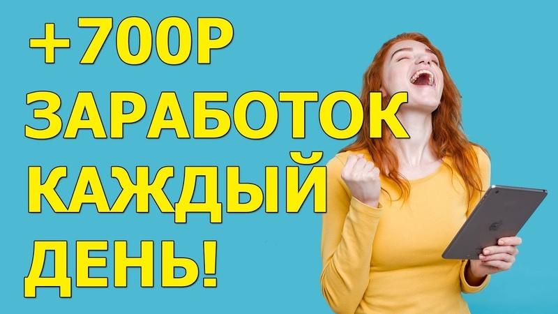 Worldbetclub 700 рублей! ПРОДОЛЖАЮ ЗАРАБАТЫВАТЬ!