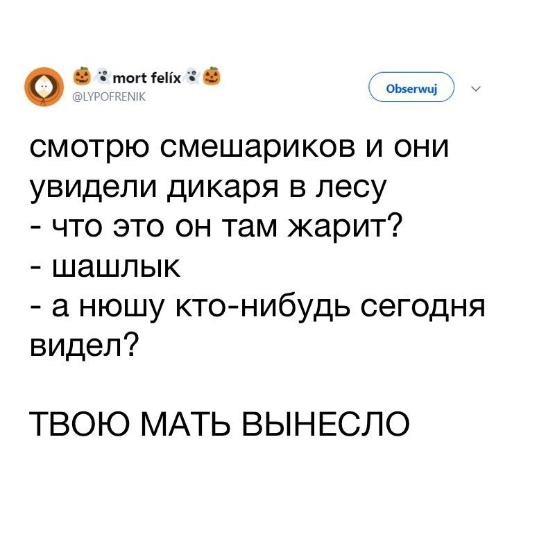 https://pp.userapi.com/c635102/v635102806/2bec5/XH4ENQbAyMU.jpg