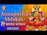 Annapurna Shlokas & More Devotional Songs | Collection Of Durga Devotional Songs | Devi Mantras