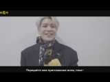 SECHSKIES FAN FESTIVAL MESSAGE From Kang Sung Hoon