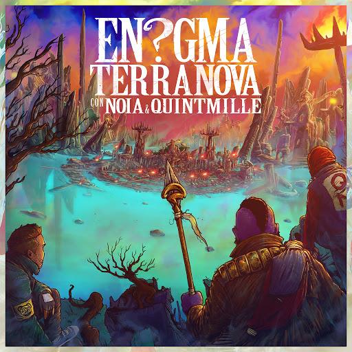 Various Artists альбом Terranova