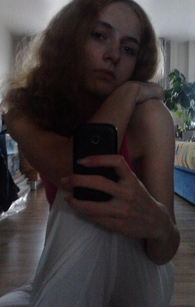 Ленка Москаленко, 2 июля 1994, Владивосток, id16600484