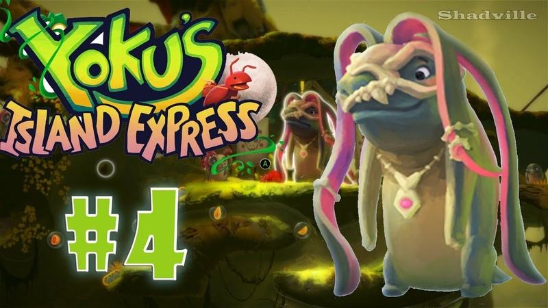 Yoku's Island Express Прохождение 4 Укрывище