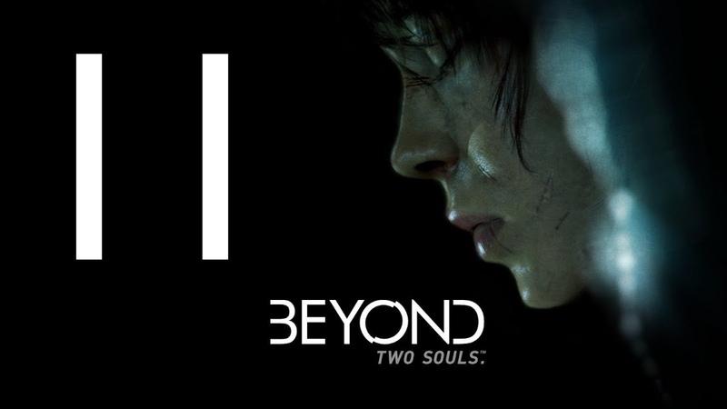 Прохождение Beyond: two souls 11 Жуткий ученый