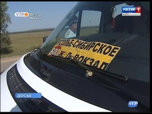Трёхдневный рейд ГИБДД начался в Иркутской области
