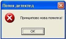 http://cs406225.vk.me/v406225142/cfc8/TtG8iB66xrk.jpg