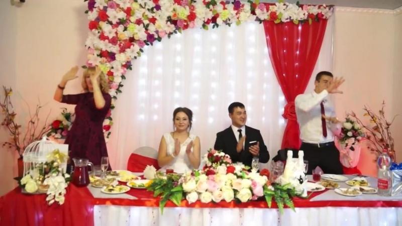Руслан и Свелана. Свадьба