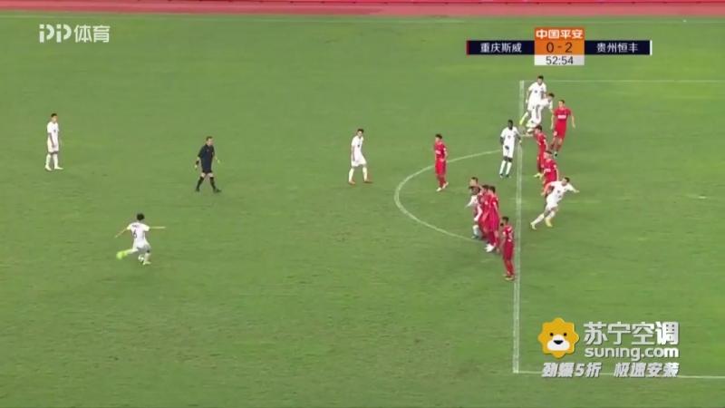 2018 CHA CSL Round 15 Chongqing SWM Motors vs Guizhou Hengfeng Zhicheng