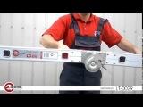 Алюминиевые лестницы-трансформеры INTERTOOL LT 0028, LT 0030, LT 0029