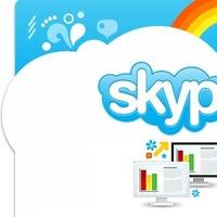 Скайп 2012 года