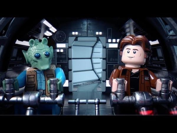 A Rough Flight - LEGO Star Wars - Choose Your Co-Pilot