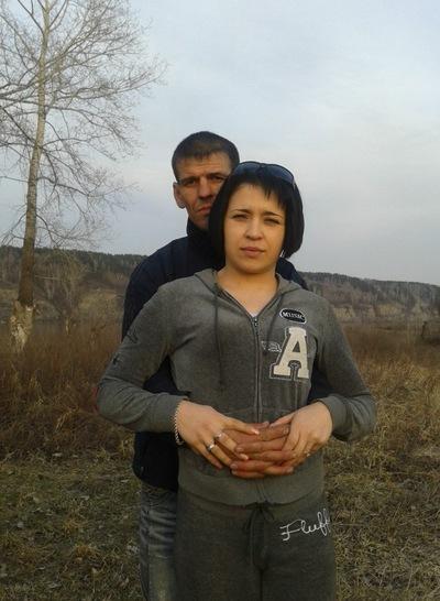 Татьяна Латыгина, 20 ноября 1981, Кемерово, id198984837