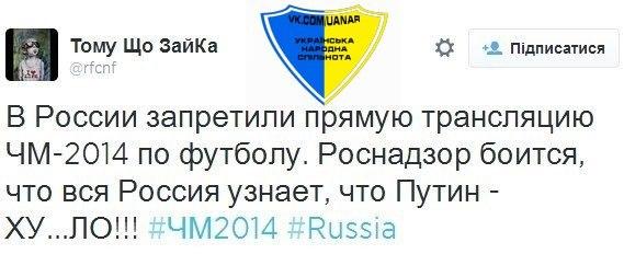 Скоро рейтинг Путина на Востоке Украины будет минус 70%, - Турчинов - Цензор.НЕТ 880