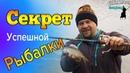 Секретная добавка для ловли на фидер открытие сезона на фидер 2019 fishing feeder in the spring