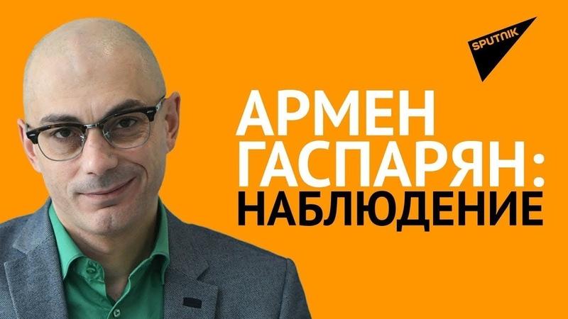 """Украинский ЦИК ответил на вопрос """"Чей Крым?"""