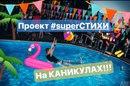 Александр Степанов фото #41