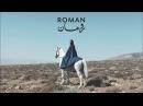 Mashrou' Leila - Roman مشروع ليلى - رومان