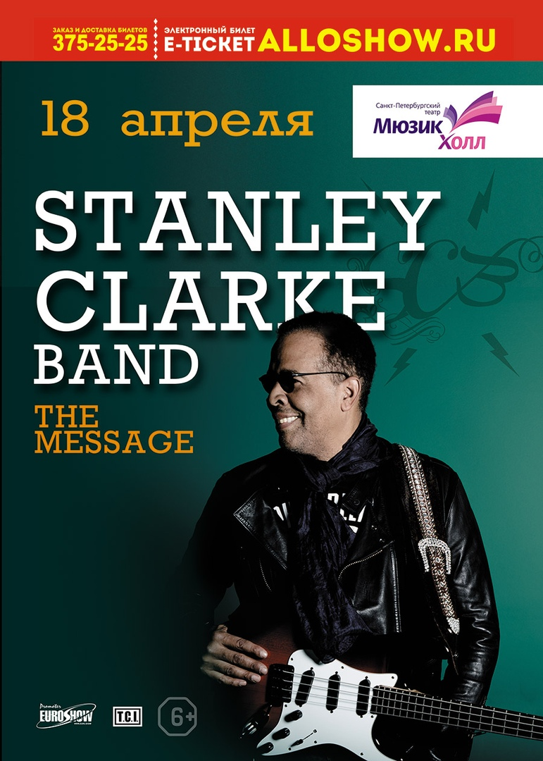 18.04 Stanley Clarke в театре Мюзик-Холл