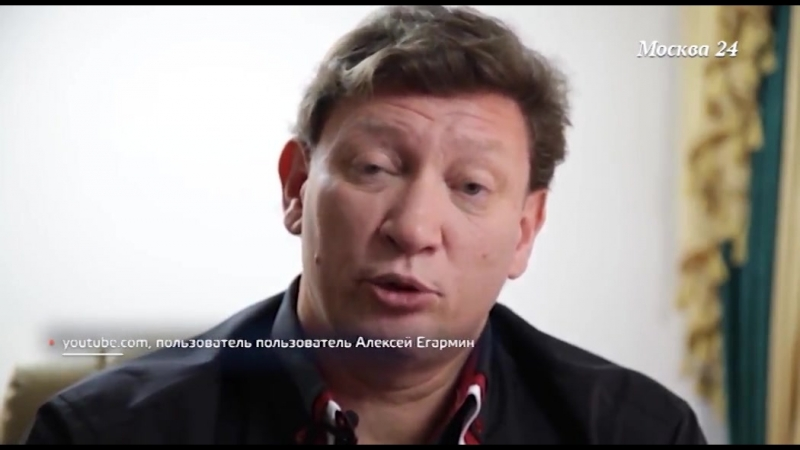 Специальный репортаж ЕГАРМИН МОШЕННИК - телеканал Москва 24