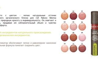 Декоративная косметика пенза
