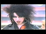 The Gymslips - Evil Eye 1984 UK GothPost Punk