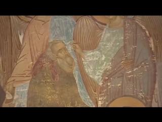 Дионисий. Путь художника. Д/ф, 2002-2015