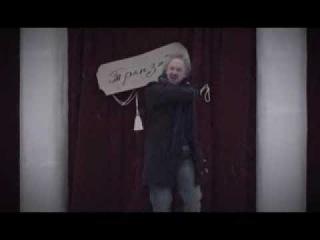 БЕЗ-О-BEAT - Вокзал (Монолог юродивого). Человек из театра.