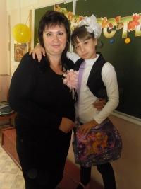 Регина Галеева, 22 августа , Благовещенск, id183305046