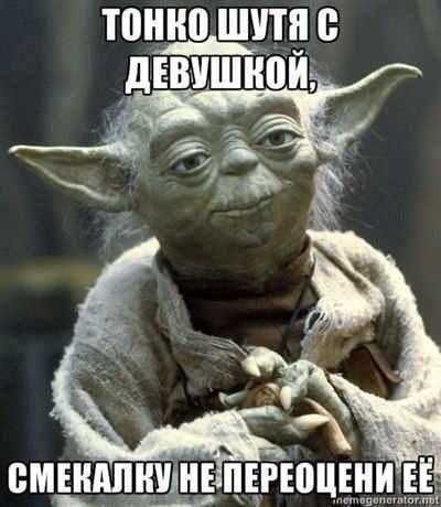 Бывшая Няшка, Волгоград, id217407003
