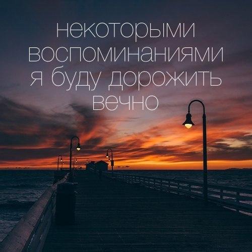Фото №456249968 со страницы Дмитрия Ершова