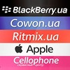 BlackBerry, Cowon, Ritmix, Apple