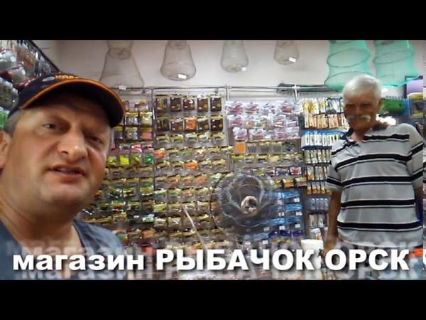 ИСПЫТАНИЯ ТЕХНОПЛАНКТОНА - магазин РЫБАЧОК -ОРСК