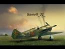 Советские Самолеты Симуляторные бои