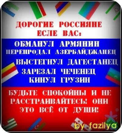 Dorogay Fifochka, 18 декабря 1999, id204477345