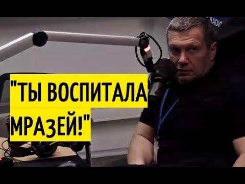 Конченая семейка Соловьев о заявлении матери Кокорина