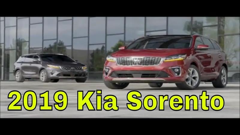 2019 Kia Sorento | Dünya Klasında SUV iç dış tasarım tanıtımı