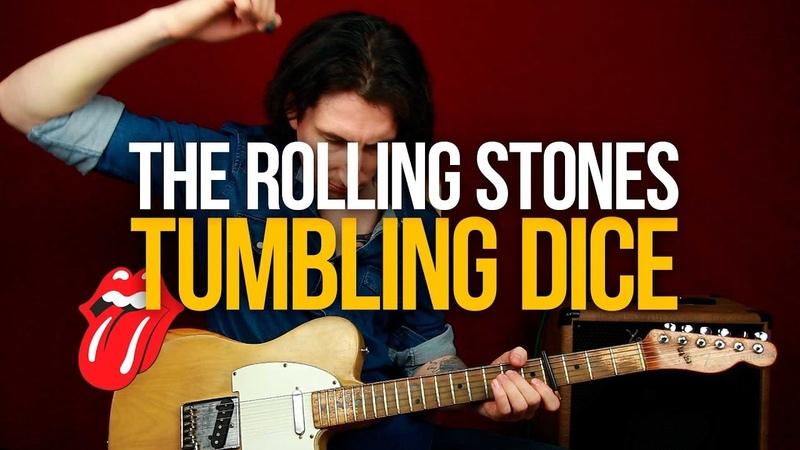 Как играть The Rolling Stones Tumbling Dice на гитаре