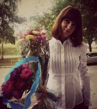 Дарья Белая, 17 июля , Новосибирск, id96748727