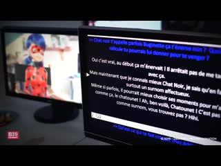 Miraculous: Les Aventures de Ladybug et Chat Noir – Le Live [MAKING-OF]