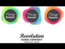 Revolution Song Contest   2 season