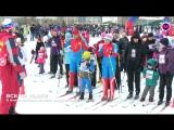 Лыжня для всех