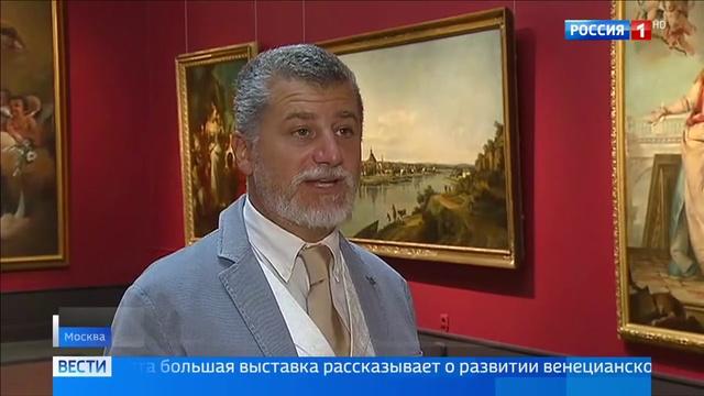 Вести-Москва • Великие венецианцы - снова в Москве