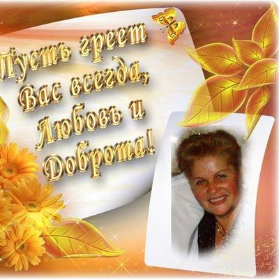 Любовь Батуева, 6 октября 1958, Советский, id178855464