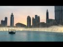 Поющие фонтаны в Дубае оператор от Бога