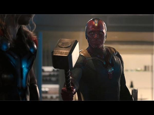 Вижен поднимает молот Тора | Мстители: Эра Альтрона