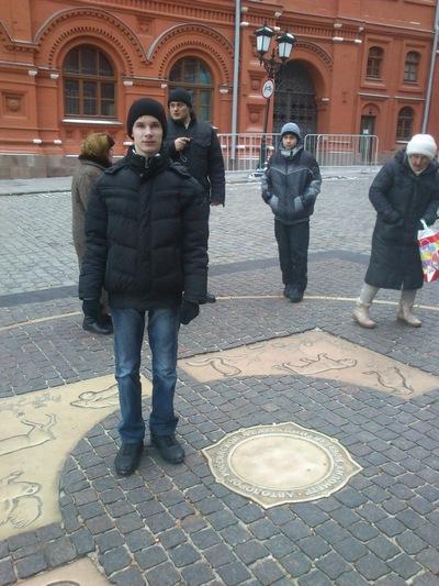Вадим Владимиров, 13 ноября , Кропоткин, id112803151