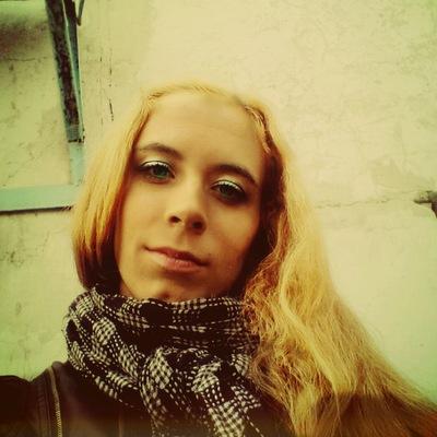 Екатерина Арестова, 26 сентября 1993, Калачинск, id163412476