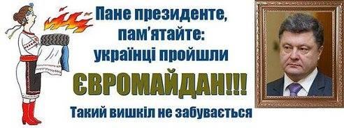 Рада проголосовала за постановление, которое позволит провести демаркацию границы с РФ - Цензор.НЕТ 2749