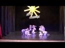Моя радость, коллектив современного танца Каскад, Каменск-Уральский. Постановщик Дмитрий Горин.